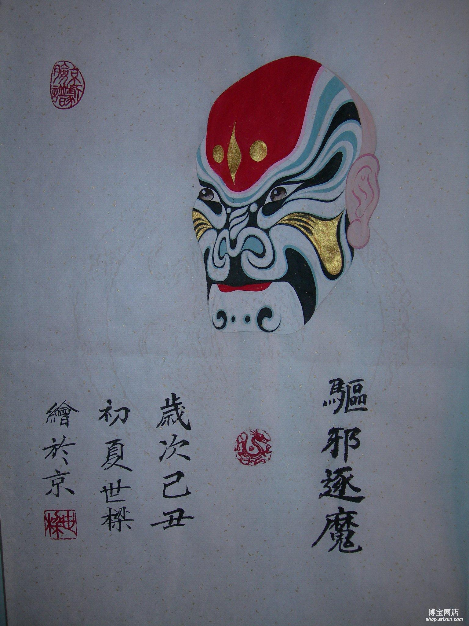 秦腔小开门音乐曲谱