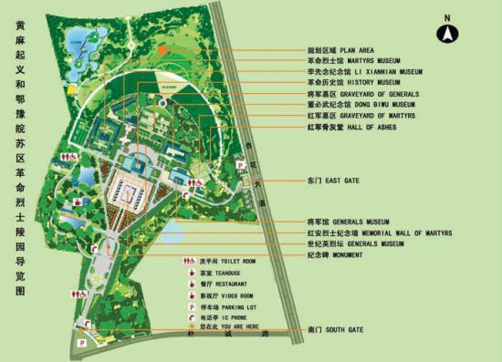 湖北黄冈红安县地图