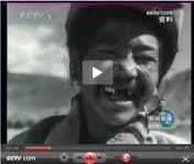 新西藏 新生活