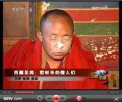 哲蚌寺的僧人们