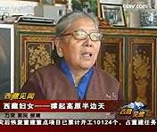 西藏妇女——撑起高原半边天